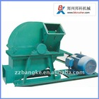 Environmental protection wood sawdust machine