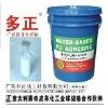 water-based PU adhesive(PU glue)