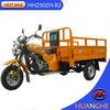 Chongqing 250cc cargo trike (HH150ZH-B2)