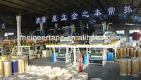 Our Factory High Quality BOPP Film Jumbo Rolls