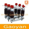 GW4-126 outdoor high-voltage electrical isolation switch