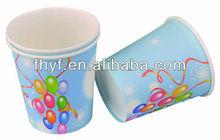 7oz single wall paper coffee cups