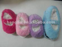 softy beautiful colar fleece indoor kid slipper