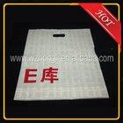 Foldable printed PE shoppi