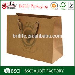 Custom Design Luxury Shopping Brown Paper Bag
