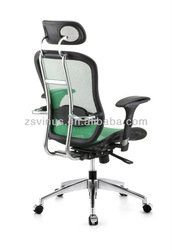 (HOT!!!) Ergo Mesh Executive chair VBY1-EM-B2A