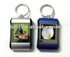 1.5 inch keychain digital photo frame
