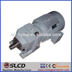 helical gear motor
