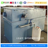GY type high performance oil water separator for reataurant oil separator