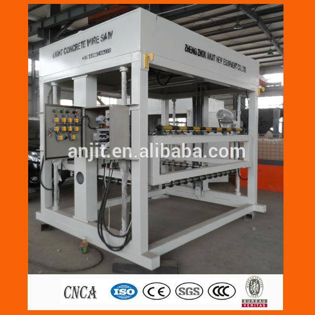 lightweight foam concrete machine