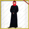2013 Latest Fashion Jilbab Dress Wholesaler for Women