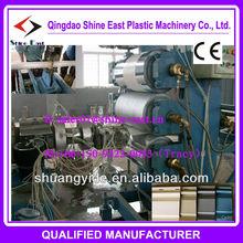 Siding making machine / pvc siding extruder machine