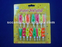 happy birthday letter cake candles,party candle,birthday candle