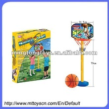 Children Adjustable Portable Basketball Stand