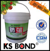 single part waterbase PVC flooring glue