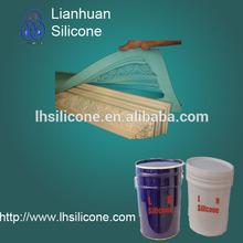 ACC silicone rtv-2 for gypsum ornaments/concrete stones mold