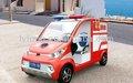 Pas cher prix électrique camion de pompiers pour vente