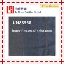 (UN88568) cotton spandex stretch twill denim apparel fabrics