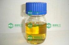 fenitrothion insecticide, fenitrothion 50% EC on sale! fenitrothion insecticide