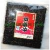72 grams roasted seaweed nori for janpanese nori