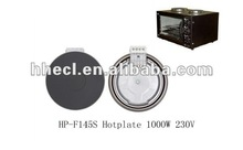 VDE 1000W Hotplate Heating Element HP-F145S