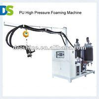 DSPU-LH PU High Pressure Foam Insulation Injecting Machine