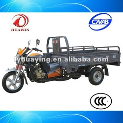 HY150ZH-DX Trike chopper three wheel motorcycle