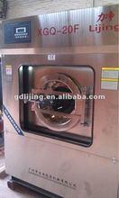 laundry hotel wholesale washing machines