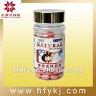 Melatonin Softgel Sleep Aid /Sleep Formula Manufacturer