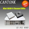 New item 4 Channel H.264 960H Mini DVR on China Market