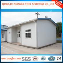 china Prefabricated /Prefab /Modular House for sale