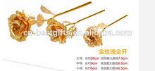 2015 Gold Foil Flower Garland Collection
