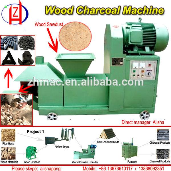 وصفت أحدث الساخن بيع نشارة الخشب فحم حجري آلة الفحم