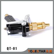 Garden Water Spray Gun/Trigger Gun Spray Gun