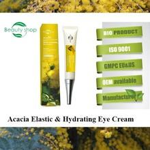 Acacia eye bag removal eye cream