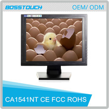 2014 hot sale 1024*768 grade A panel square lcd monitor 15 inch