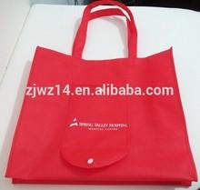 2015 cheap custom promotional foldable non woven bag