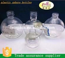 60ml 210ml 250ml 350ml PET bottle PET ball bottle clear plastic ball container