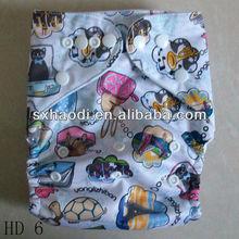 Washable reusable baby cloth diaper,sleepy cloth baby diaper