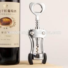 stainless steel Wing wine Corkscrew