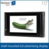 FlintStone 10.2 Inch monitor touch screenr, touch screen pos system, all in one touch screen pos