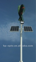 patent product 400W small wind-solar hybrid vertical wind turbine