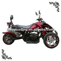 EEC 250CC Three Wheel ATV 250XQ-2A-1