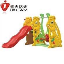 cheap kids plastic swings and slides