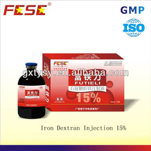 Iron Dextran Injection/ Good Veterinary Medicine/ Anti-anemia Injection