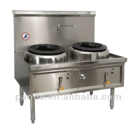 Commercial Gas Chinese Wok Cooker/Stove