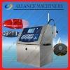 4 High Efficient Printer Machine 0086-13676978427