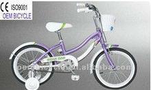 16 inch specialized hot sale with coaster brake children beach cruiser bike