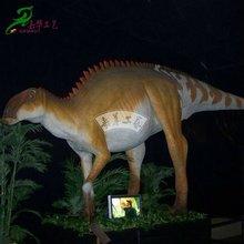 Metal dinosaur model in dinosaur exhibition 2012