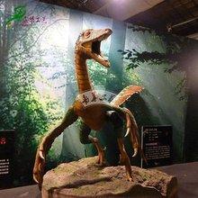Amusement equipment prehistoric animal - Sinornithosaurus